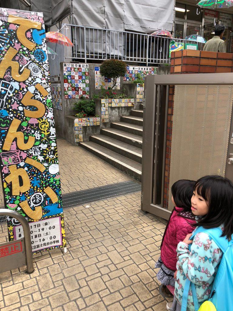 息子(小学校2年生)の展覧会で展示されていた作品に感動